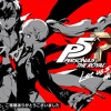 Download Persona 5 Royal - Throw Away Your Mask Mp3