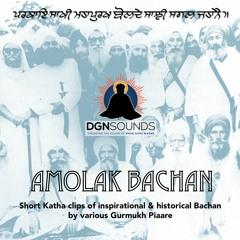 Battle Tactics As Taught By Dasmesh Pita Ji - From Kalgidhar Chamatkar Bhai Vir Singh Ji