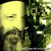 Download الصوم اعلان حرب - أبونا بيشوى كامل Mp3