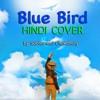 Aoi Aoi Ano Sora (Blue Bird) Hindi Cover