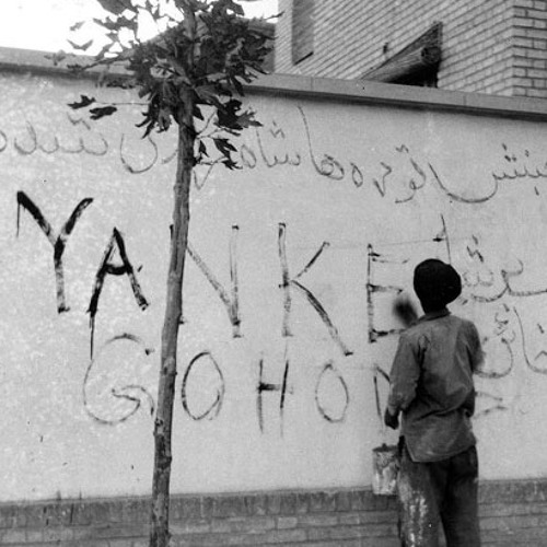 Anti-Imperialism w/ Manu Karuka, Christina Heatherton, & Lara Kiswani