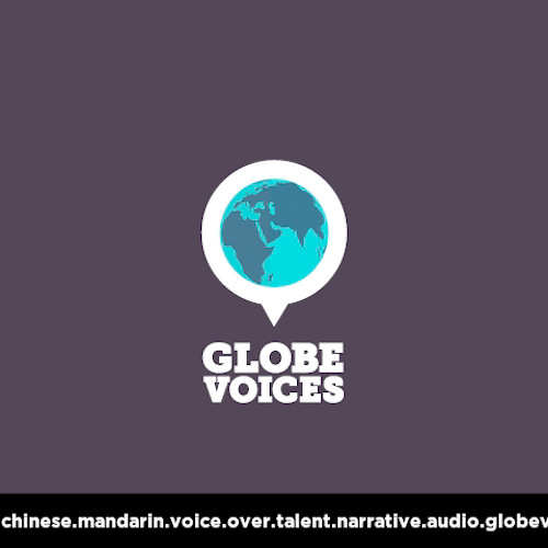 Chinese (Mandarin) voice over talent, artist, actor 2753 Biyu - narrative on globevoices.com