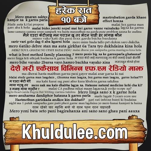 KHULDULEE.COM With NISCAL BASNET AND SWASTIMA KHADKA 076 - 07 - 21