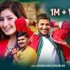 MAYA BIRANI - Mahesh Kafle ft. Melina Rai & Najir Husen Aanchal Sharma