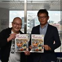 台風をコミュニティFMはどう伝えたか。千葉県木更津市・かずさFMの台風報道(2019.11.07)