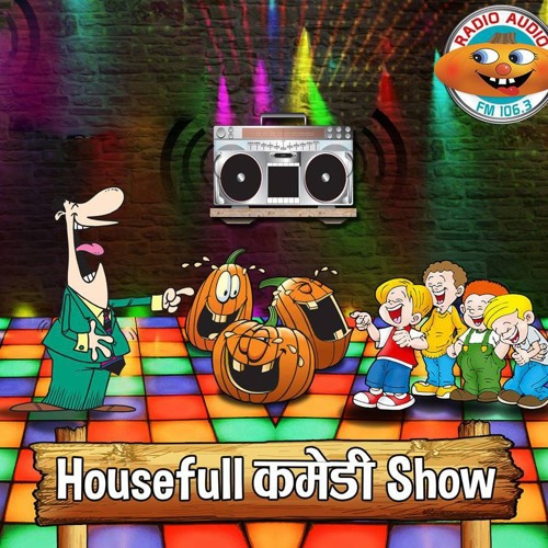 HouseFull Comedy Show 076 - 07 - 21