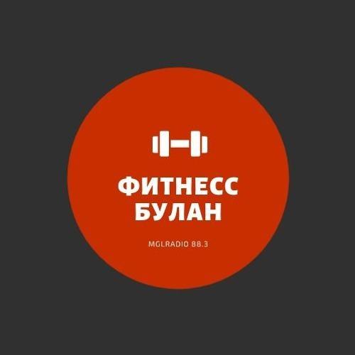 Фитнесс булан   2019.11.07   Зочин Э.Ганзориг - Бодибилдингийн ОУ-ын хэмжээний мастер