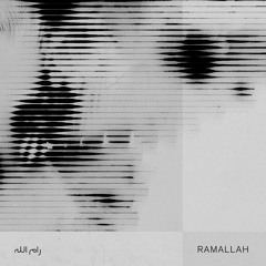 Premiere; Shkoon - Ramallah