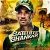 Movie Review: Satellite Shankar | Bollywood | Sooraj Pancholi, Palomi Ghosh, Megha Akash