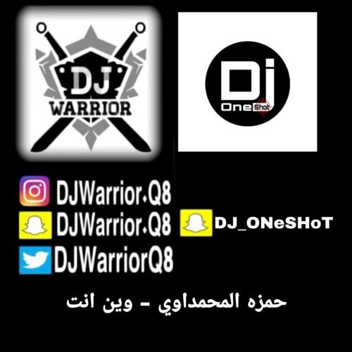 [ 90 Bpm ] DJ Warrior Ft DJ ONe ShOT حمزه المحمداوي - وين انت