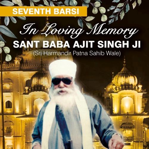 Katha - Giani Kulwinder Singh Ji Chandigarh Wale - Sant Baba Ajit Singh Ji Barsi 2019
