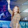Beautiful Girls Fix DJ DZ REMIX ( Duy Dino )