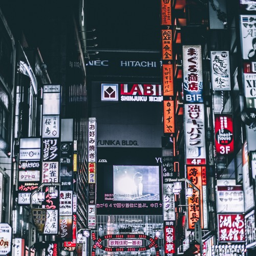Iman Hanzo - Brightness Japan Mix