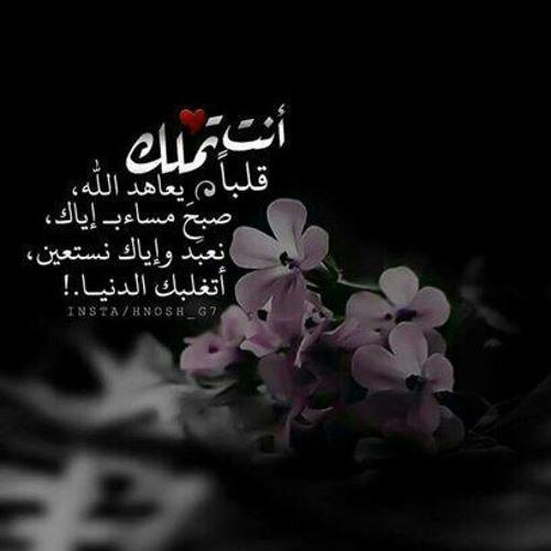 كنز القناعة / فارس الحيدري 2019