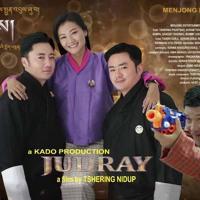 Thri DHA Boom -UPandy & Pinky-JUDRAY Artwork