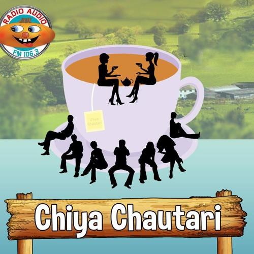 CHIYA CHAUTARI 076 - 07 - 25