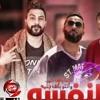 Download مهرجان احنا بالف خير  2019  كزبره وحنجره حصريا على شعبيات Mp3