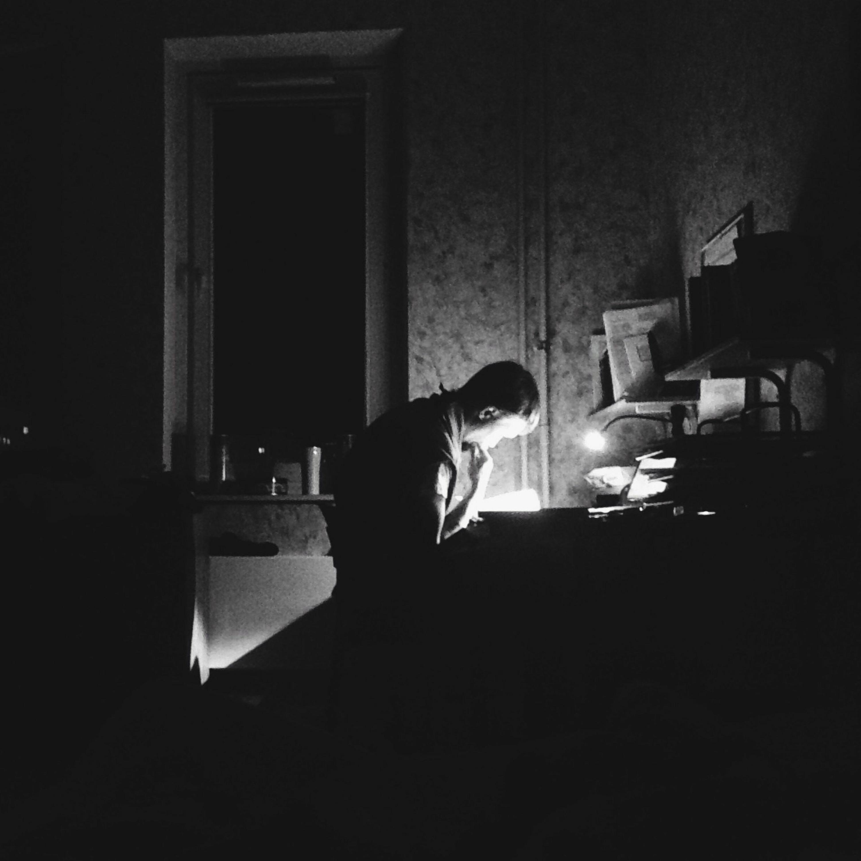 Выпуск №1. Книга в тишине комнаты