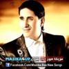 Download اغنية احمد شيبة   انا مش هافيه   النسخة الاصلية   2014   (الدنيا ماشيه بدهرها) Mp3