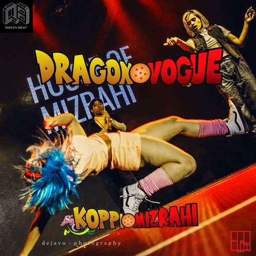 Dragon Vogue