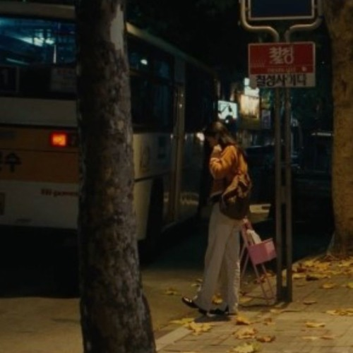 (1999)박정운 - 오늘같은 밤이면