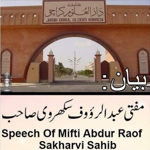 Mufti Abdul Rauf Sakharvi Sahab