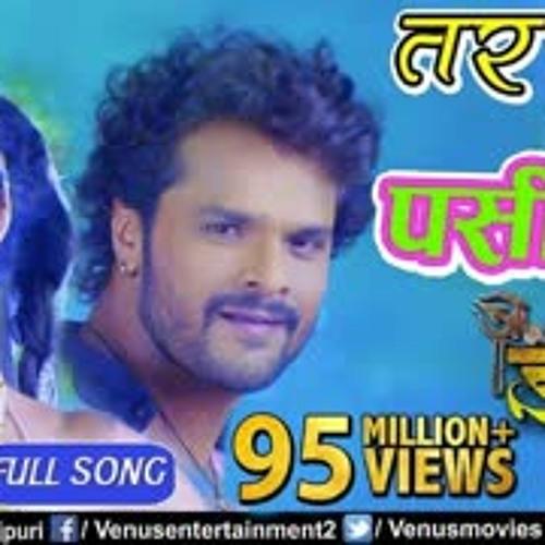Khesari Lal Yadav का सुपरहिट # VIDEO SONG   Tar Tar Paseena   Damru   Latest Bhojpuri Song