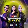 Download Shloka - Kahan Bhaage Re Mann Mp3