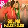 Download Flute Version - Bol Na Halke Halke Jhoom Barabar Jhoom Mp3