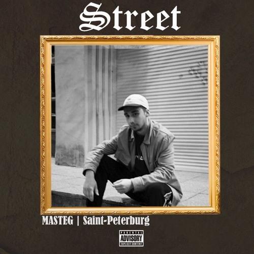 MASTEG-Street