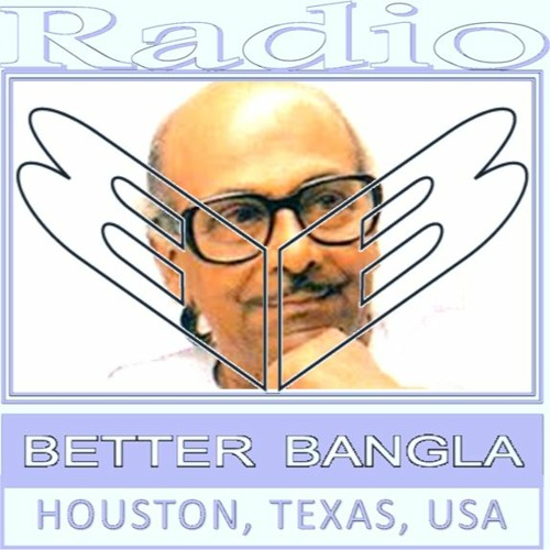 Better Bangla broadcast on Sat 16 Nov 2019 from Houston TX