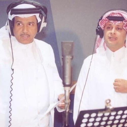 عبدالمجيد عبدالله يغنّي لـ محمد عبده - ما قلت له يا حلوتي
