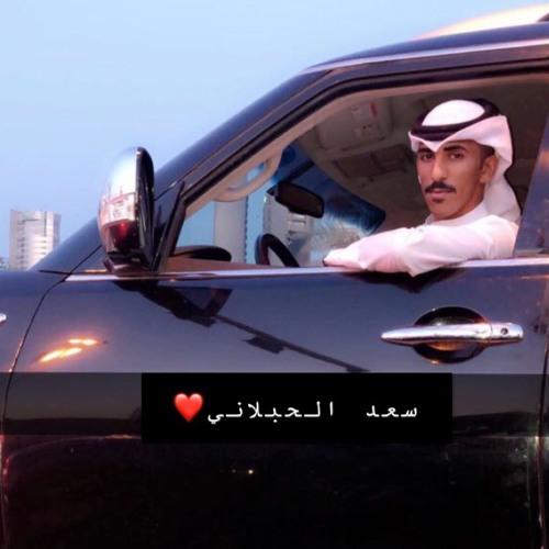 محمد الشحي - نوح قلبي