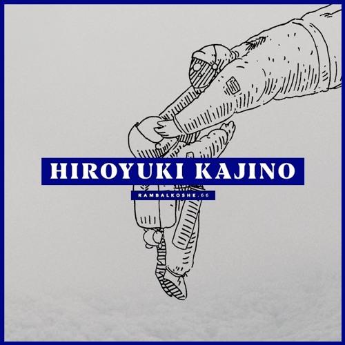 """Hiroyuki Kajino - """"Deep Space"""" for RAMBALKOSHE"""