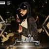 Download مهرجان مشبر مشبر 2020   احمد الشاعر - توزيع عبدة مرجان   اجدد مهرجانات 2019 Mp3