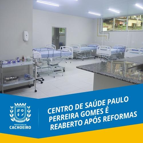 Centro de Saúde Paulo Perreira Gomes é reaberto após reformas