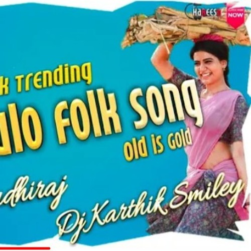 Are_Nagulo_Folk_Remix_Dj_Karthik_Smiley_nd_Dj_Haresh_Mudhiraj