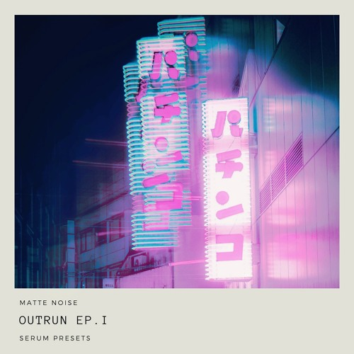 Outrun Ep1 - Demo