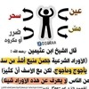 Download اذكار الصباح بصوت محمد جبريل - نسخة نادرة - صدقة جارية 🌸 Mp3