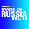 Made In Russia Vol.10 (2019)