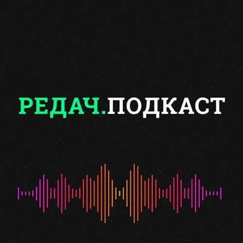Как Яндекс.Деньги ищет UX-писателей в команду и что они должны уметь
