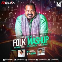 Bangla Old Folk Mashup (Remake 2019)  - Parvez Sazzad - DJ D MuNnA N DJ M LikhoN