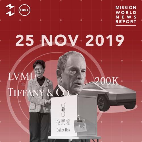 Mission World News Report 25 Nov 2019