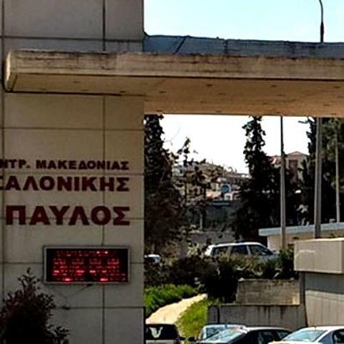 Αναστασία Πατερνά- Κόκκινο Θεσσαλονίκης 91,4- 25/11/2019