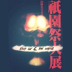 Hoes (Featuring. Big Wayne & Prophet)