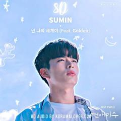 [8D🎧] SUMIN (수민) - 넌 나의 세계야 (Feat. Golden) [연애미수(FAILing In Love OST Part.2)]