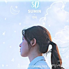 [8D🎧] SUMIN (수민) - Language 언어 [연애미수 (FAILing In Love OST Part.1)]
