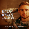 Егор Крид - Love is (Majed Salih Remix)[FREE DOWNLOAD]