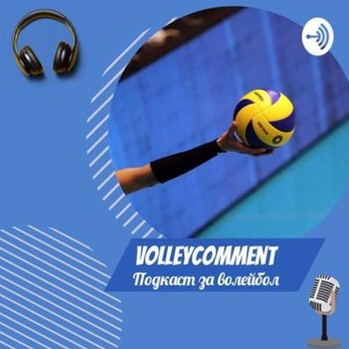 """""""Волейболното съдийство отблизо."""" - гост- Ивайло Иванов VC Ep.15"""