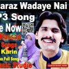 Download Dhola Naraz Wadaye Nai Bolenda  Wajid Ali Baghdadi  Latest Songs  Latest Punjabi  Saraiki Song Mp3 Mp3